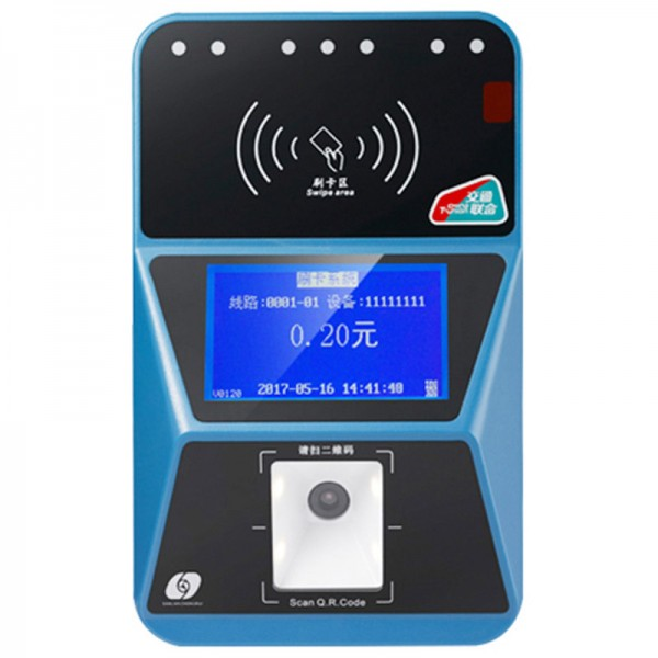 Highton Cheapest Factory ARM 32-bit Cortex bus ticket validator with NFC contactless payment terminal or system
